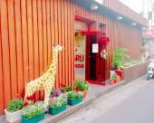 韓國納魯旅舍