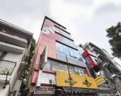 OYO 10378 木槿五月花酒店