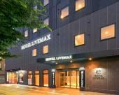 LiveMax長野站前Premium酒店