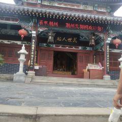 Guan Yu Temple User Photo