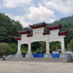 Yunmen Mountain Natural Scenic Area User Photo