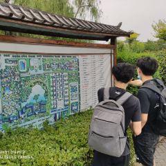 Zhisheng Tangquan User Photo