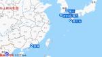 海洋奇迹号航线图