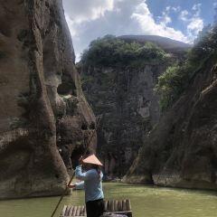 Shangqing Rivulet User Photo