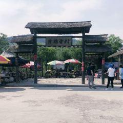 井塘古村のユーザー投稿写真