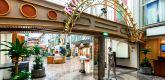 皇家大道商店 Promenade Shops