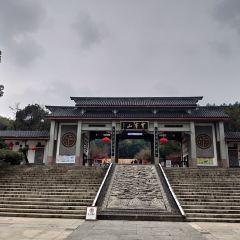 Qionglong Mountain User Photo