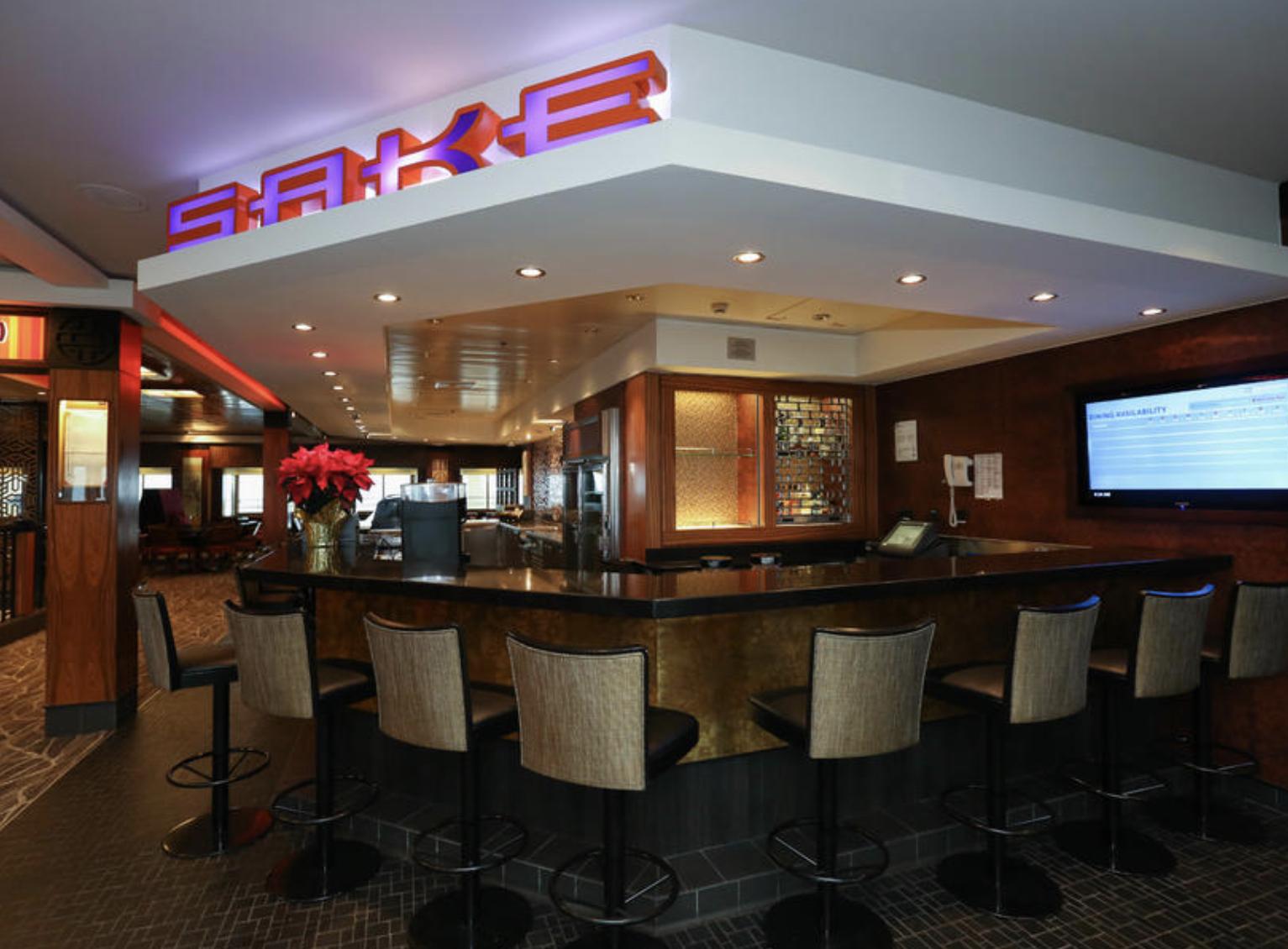 日式清酒吧 Sake Bar