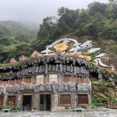 운문산 자연 풍경명승구 여행 사진