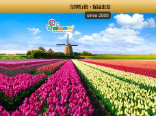 荷兰阿姆斯特丹+比利时布鲁塞尔+巴黎+卢森堡+德国法兰克福5日4晚跟团游·【安心买·随时改】撒尿小童铜像-凯旋门-协和广场-埃菲尔铁塔-凡尔赛宫-卢浮宫-兰斯圣母院-亚道夫大桥-马克思故居-黑城门堡