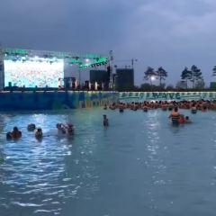 Jinan EuroPark Water World User Photo