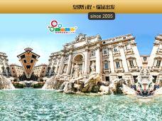 意大利+西班牙+葡萄牙+法国+安道尔21日20晚跟团游·【安心买·随时改】罗马+威尼斯+米兰+巴塞罗那+华伦西亚+格拉那达+里斯本+马德里+波尔多+香波堡+巴黎