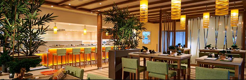盆景寿司餐厅 Bonsai Sushi