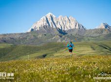 徒步登山·2020亚拉雪山户外穿越大会