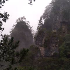 Guangwu Mountain User Photo