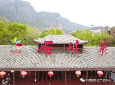 中国湖南平江玻璃桥景区石牛寨2日1晚跟团游·沱龙峡漂流、平江石牛寨