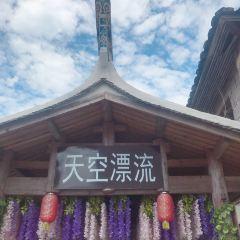Xiatianxia Scenic Area User Photo
