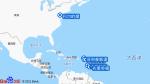 海洋幻丽号航线图