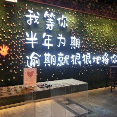 Sanya Qianguqing Performance User Photo