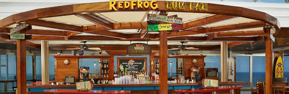 红蛙朗姆酒酒吧 Red Frog Rum Bar