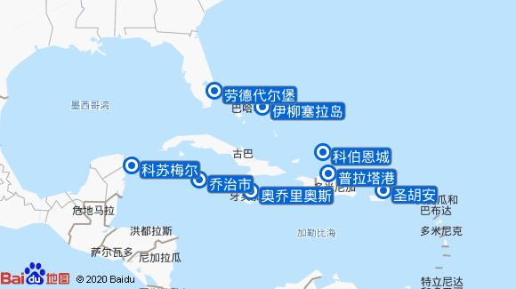加勒比公主号航线图