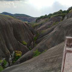 Feitian Mountain National Geological Park User Photo