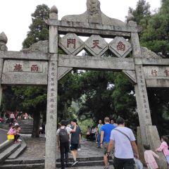Mount Heng Scenic Area User Photo