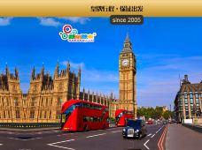 英国伦敦+剑桥+约克+爱丁堡+曼彻斯特7日6晚跟团游·【安心买*随时改】大笨钟-白金汉宫-大英博物馆-剑桥大学-苏格兰风情爱丁堡-湖区国家公园-莎翁故乡-比斯特购物村