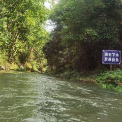 Yingxi Fenglin Tiger Valley Rafting User Photo