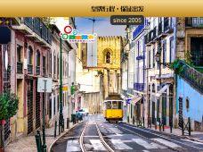 葡萄牙里斯本+西班牙巴塞罗那+格拉纳达8日7晚跟团游·西班牙大皇宫-圣家教堂-奥林匹克运动会场-巴伦西亚大教堂-阿尔汉布拉宫-弗拉明戈舞发源地塞维利亚