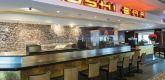 寿司吧 Sushi Bar