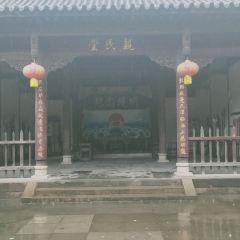 Zhaohua Ancient Town User Photo