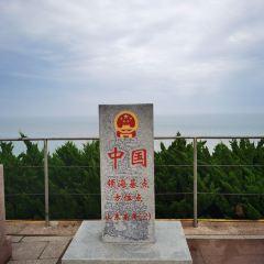 청산터우 여행 사진