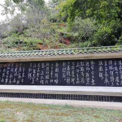 Meiguan Ancient Post Road User Photo
