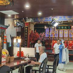川剧艺术殿堂のユーザー投稿写真