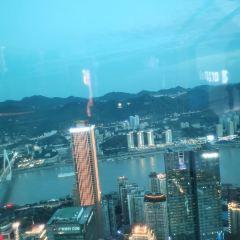重慶環球金融中心觀景台(會仙樓)用戶圖片