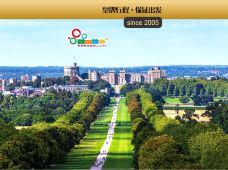"""英国曼彻斯特+伦敦+剑桥+约克+爱丁堡+格拉斯哥+温莎7日6晚跟团游·【安心买*随时改*纯玩团】莎翁故乡""""斯特拉特福""""-比斯特购物村-史前巨石阵-温莎城堡-大笨钟-剑桥大学-苏格兰风情爱丁堡-湖区国家公园"""