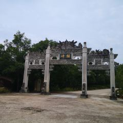Guifeng Ancient Residence User Photo