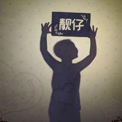 Changsha Fangao Xingkong Art Museum (wuyiguangchangqijian) User Photo