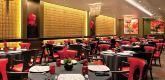 红姜亚洲餐厅 Red Ginger
