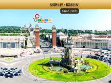 意大利+西班牙+葡萄牙11日10晚跟团游·【安心买*随时改】罗马+阿雷素+佛罗伦萨+比萨+蒙地卡罗+尼斯+康城+阿维农+葛德+塞南克修道院+亚耳+巴塞罗那+华伦西亚+亚里坎提+格拉纳达+塞维尔+里斯本+杜丽多+马德里