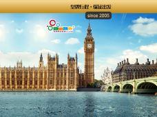 法国巴黎+凡尔赛+英国伦敦+剑桥+约克+格拉斯哥9日8晚跟团游·【安心买*随时改*纯玩团】凡尔赛宫-卢浮宫-埃菲尔铁塔-凯旋门-香榭丽大道-拿破仑之墓-爱丁堡城堡-湖区国家公园-曼彻斯特-彼得兔博物馆-比斯特购物村