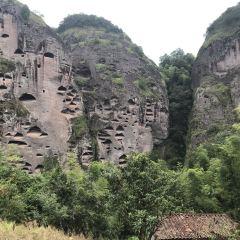 Zhaixia Grand Canyon User Photo
