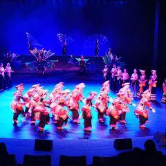 Dynamic Yunnan User Photo