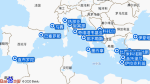 帝王公主号航线图