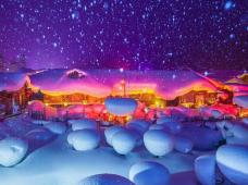 哈尔滨+雪乡+亚布力滑雪旅游度假区6日5晚跟团游·下单立减300元  陆地头等舱、20人封顶小包团、无购物无自费、双滑雪双温泉体验东北风情、扭秧歌、剪窗花、关东大院、参观酿酒坊、冰尕、冰爬犁、到雪寨让你 停不下来