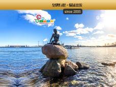 丹麦+瑞典+挪威6日5晚跟团游·【安心买·随时改】哥本哈根美人鱼雕像-斯德哥尔摩诺贝尔奖的故乡蓝厅-旧国会大厦-布里克斯达尔冰川-松恩峡湾