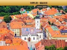 匈牙利+克罗地亚+波黑7日6晚跟团游·【安心买·随时改】萨格勒布+普利特维采+扎达尔+斯普利特+涅姆+杜布罗夫尼克+石头城+布拉加伊+莫斯塔尔+萨拉热窝+温科夫齐+佩奇+布达佩斯