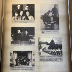 鐘山国家公園のユーザー投稿写真