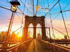 美国+加拿大8日7晚跟团游·纽约-费城-华盛顿-康宁玻璃中心-尼加拉瀑布-多伦多-千岛-渥太华-满地可-魁北克-波士顿